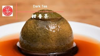 Orange Pu-erh Tea,The Pu'er brick tea with Citrus