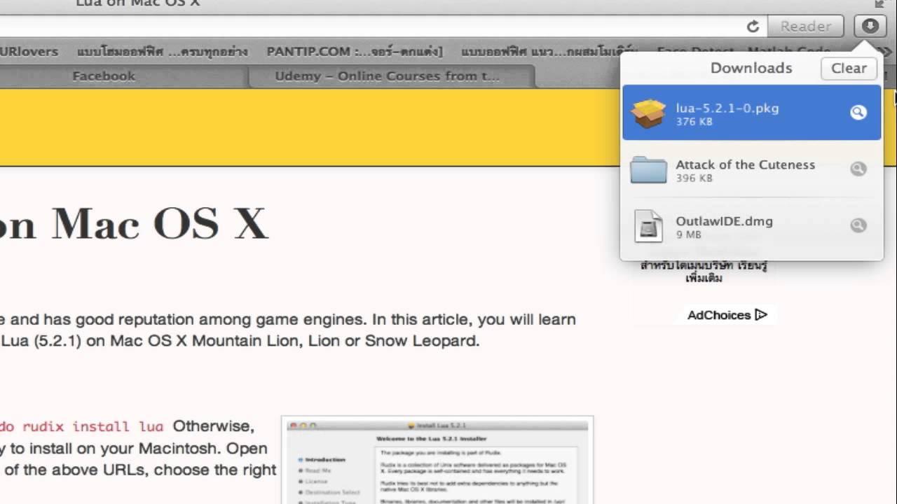 1 Installing Lua for MAC OS X