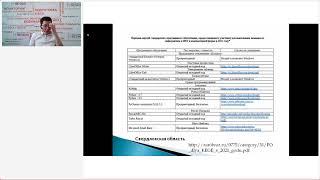 ЕГЭ 2022 по информатике обзор новой демоверсии