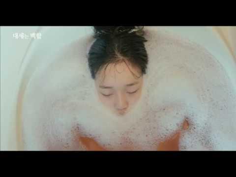 Lily Fever Eps 2 - Drama Korea (Indo Subs)