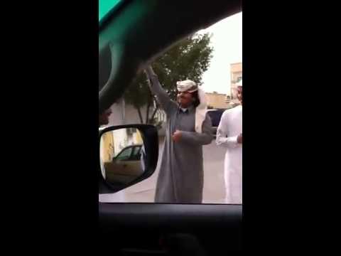 رقص ولد على شيلة مهنا العتيبي thumbnail