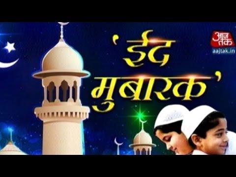 Muslims Around The