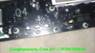 Ремонт кнопок климат контроля автомобилей Toyota +79780200694 Крым Симферополь