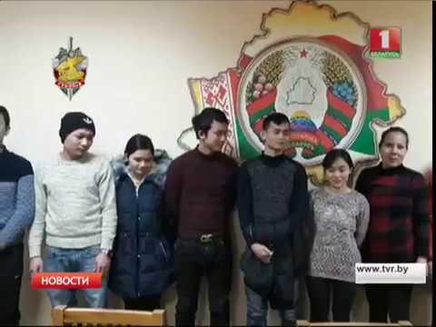 Бюро путешествий и экскурсий Беларустурист