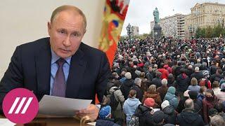 Акция КПРФ по итогам выборов. Встреча Путина с лидерами партий. Введут ли удаленку в школах?