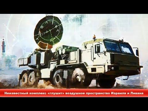 Неизвестный комплекс «глушит» воздушное пространство Израиля и Ливана ✔ Новости Express News