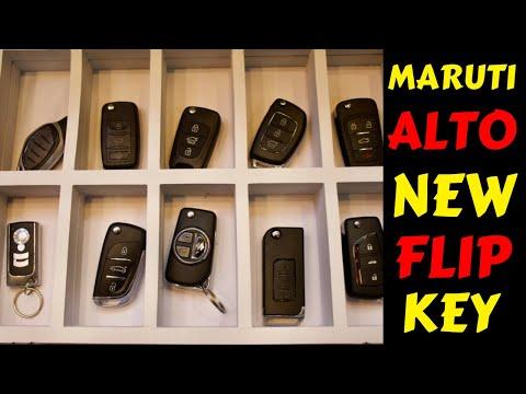 MY ALTO NEW FLIP KEY | ALTO MODIFICATION | FLIP KEY MODIFICATION | FLIP KEY REVIEW | Rahul Singh
