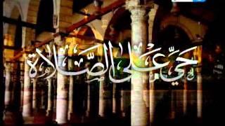 Azan In Cairo