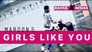 Maroon 5 | Girls Like You Dance Choreography | Cardi B | FITNESS DANCE With RAHUL