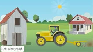 Мультик с трактором про ферму. Изучаем домашних животных.
