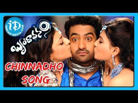 Chinnadho Song - Brindavanam Movie Songs - NTR Jr - Kajal Aggarwal - Samantha