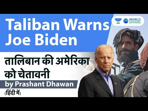 Taliban Warns Joe Biden and Boris Johnson on Kabul Deadline