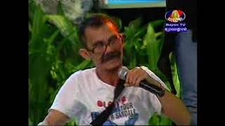 Khmer Comedy Neay Koy Krem, កំប្លែងនាយកុយ ក្រឹម