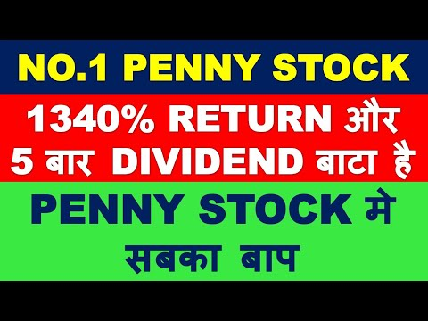 Best Penny Stocks 2020 below 5 rs   Penny shares which gives dividend   top multibagger penny stocks