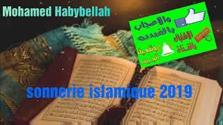 نغمات دينية للموبايل/للجوال/إسلامية بدون موسيقى/حالات واتساب إسلامية