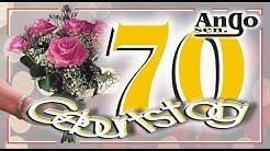 ♫ Zum 70. Geburtstag ♫ - Geburtstagswünsche zum Verschicken - Happy Birthday