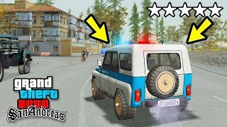 РУССКАЯ GTA SAN ANDREAS НА МАКСИМАЛКАХ Russian Theft Auto