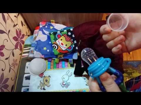 покупки для ребенка на Aliexpress