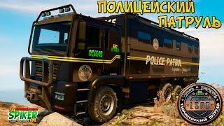 GTA 5 Полицейский патруль : Emergency Brickade #35 - GTA 5 Моды
