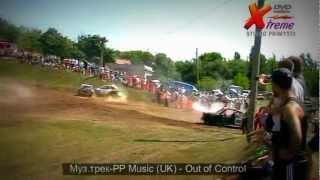 Гонки на выживание Кривой Рог 20.08.11.mpg(Краткий ролик с гонок.Полное видео будет на DVD., 2011-08-22T23:10:55.000Z)