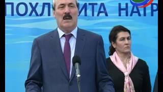 Рамазан Абдулатипов и Андрей Чибис приняли участие в запуске Тарнаирских очистных сооружений