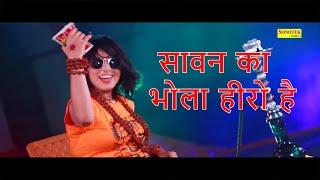 "New Kawad Bhajan 2018 | Bhola Jag Ka Hero | Khushbu Tiwari ""Kt"" | Bhola Dj Song | Rathore Cassettes"
