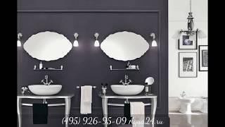 Обзор зеркал для ванной комнаты от Aqua24.ru