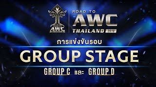 Road to AWC Thailand 2019 | Group Stage - Day2