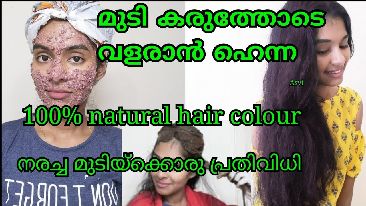 How To Prepare Henna For Hair Growth Remedy For Grey Hair 100