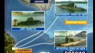 СИНЕВА видеоклип .mp4