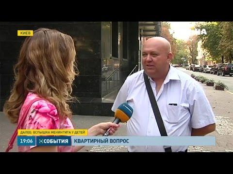 В Житомире местная прокуратура отбирает у покупателей квартиры в новостройке