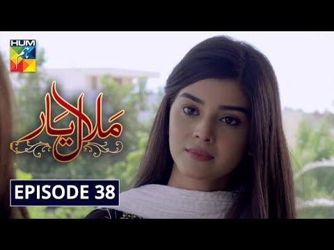 Malaal E Yaar Episode 38 HUM TV Drama 18 December 2019