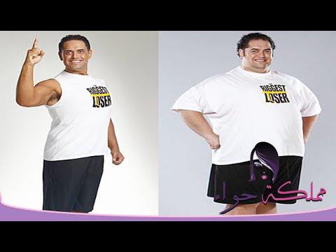 خلطة رهيبة لانقاص الوزن بدون رجيم انقاص الوزن بطريقة صحية انقاص الوزن Youtube