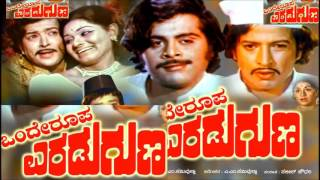 Pa Pa Ma Ga Ri Sa Nee Nagalu Olida Jaana - Onde Roopa Eradu Guna (1975)