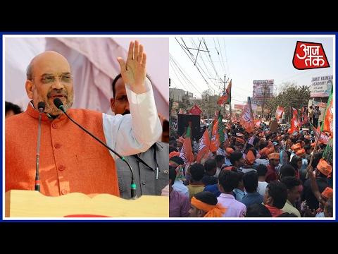 Amit Shah's Roadshow Reaches Behrana As Rahul-Akhilesh Woo Crowd In Allahabad