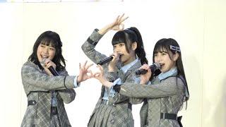2018年11月18日 高校生の温暖化対策アイデアコンテスト〈高校生クールチョイス選手権〉本戦の中で行われたAKB48 Team8のメンバーによるミニライブ(...