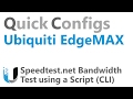 QC Ubiquiti EdgeMAX - Speedtest.net Bandwidth Test using a Script (CLI)