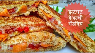 Easy Sandwich Recipe In Hindi By Indian Food Made Easy, recipes for sandwiches for parties