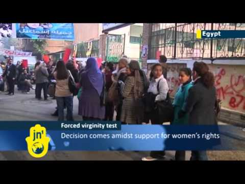 Egyptian court rules virginity tests are human rights violations, Samira Ibrahim against military