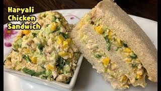 Haryali Chicken Sandwich /New Chicken Sandwich Recipe By Yasmin's Cooking