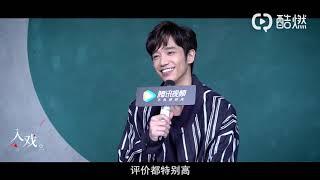 刘以豪:拍《比悲伤更悲伤》哭到崩溃,我做不到将爱人拱手让人