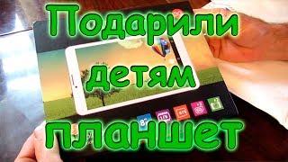 Семья Бровченко. В честь окончания нач. школы подарили детям планшет. (06.17г.)