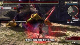《落花太刀全荒神教戰手冊》-噬神者2 狂怒解放(God Eater 2 Rage Burst )-