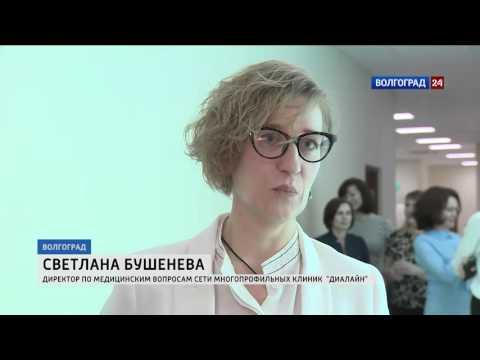 Новая клиника в Дзержинском районе