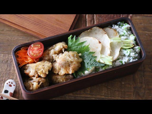 【お弁当作り】簡単3品おかずの焼きカブとフライドチキン弁当bento#564