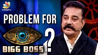 Kamal Hassan Protest Against Bigg boss
