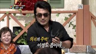 [HOT] 세바퀴 - 의리의 주먹 김보성 격파도 의리로 13장 도전 20130420