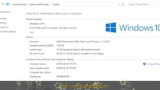 How to downlod windows10 pro iso 64 bit and 32 bit