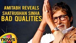 amitabh bachchan reveals shatrughan sinha bad qualities   amitabh shatrughan friendship