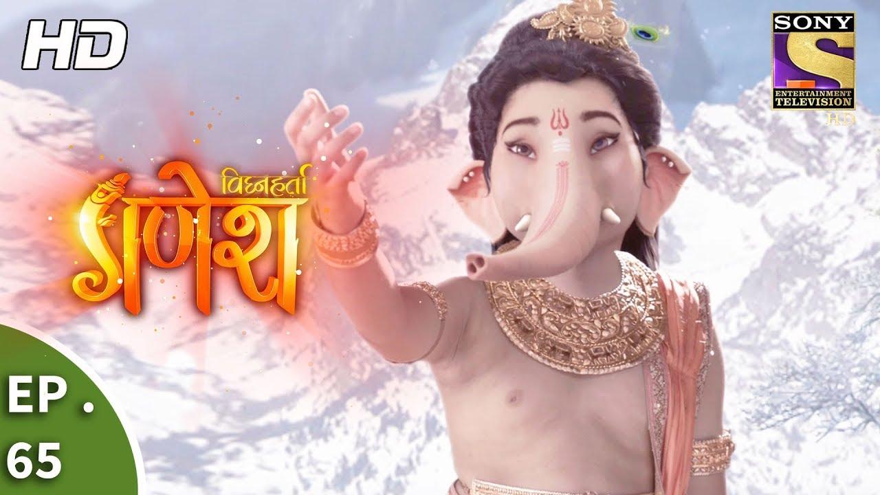 Vighnaharta Ganesh - Ep 65 - Webisode - 22nd November, 2017
